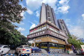 如家酒店·neo-重庆观音桥北滨路金源时代购物广场店