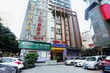 如家酒店-重庆上清寺两路口儿童医院店