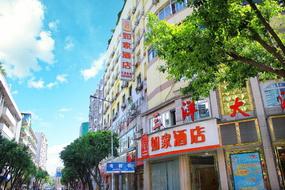 如家-重庆合川步行街店