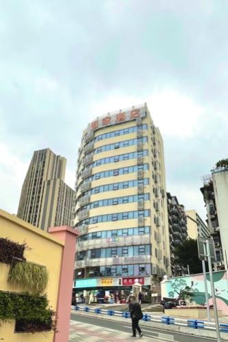 Homeinn Hotel (Chongqing Guanyinqiao)