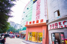 如家酒店-重庆永川客运中心店