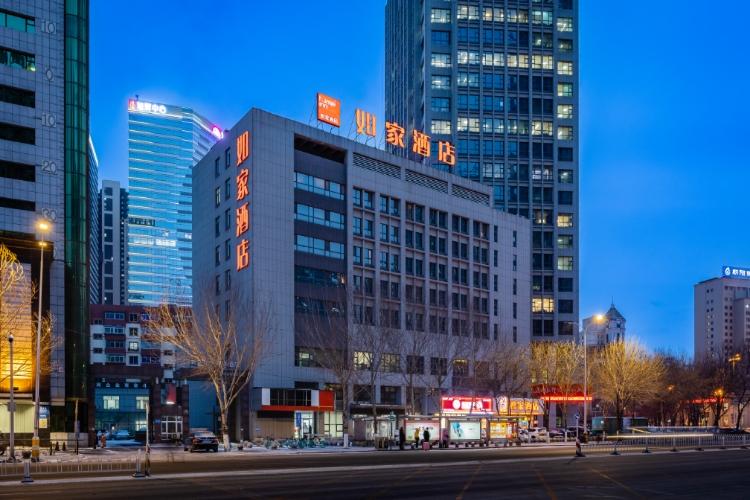 如家-沈阳北站惠工广场金融中心地铁站店