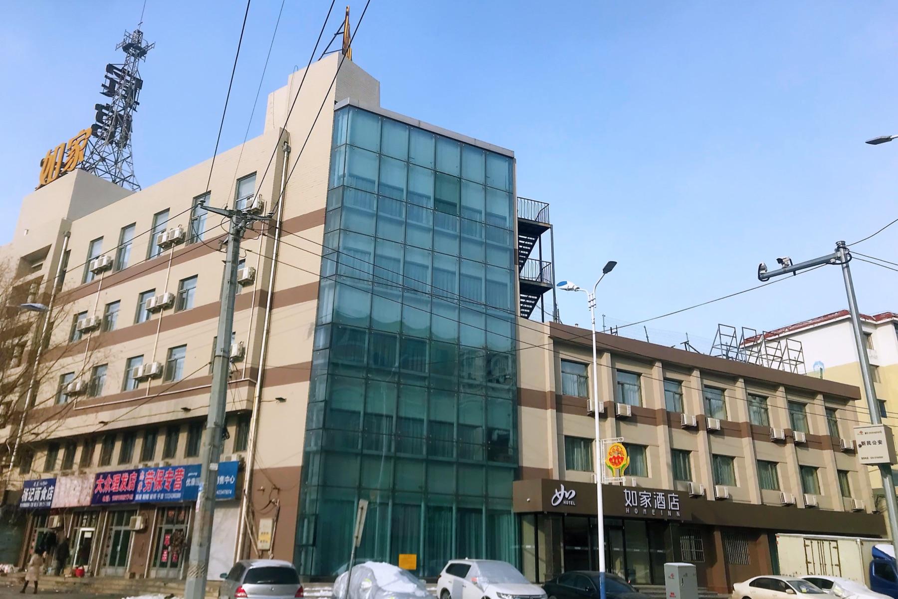 如家-沈陽新民火車站店