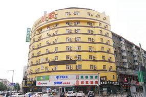 如家-沈阳东中街地铁站大悦城店