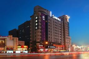 和颐-沈阳三好街店