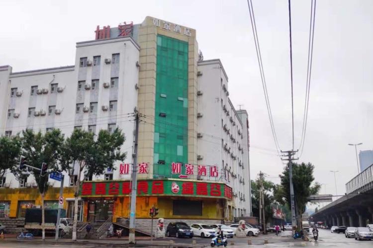 如家-沈阳骨科医院东北大马路地铁站店