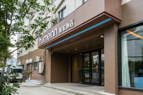 如家酒店·NEO-南京火车站小市地铁站店(内宾)