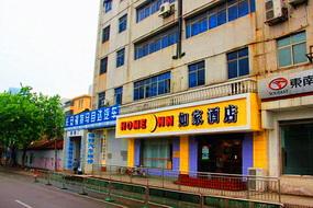 如家酒店-南京盐仓桥广场双门楼虎踞北路店(内宾)