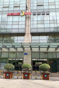 如家-南京新街口地鐵站天空之都店