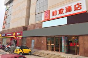 如家-南京奥体中心南湖路店