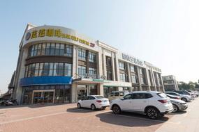 和颐至格酒店-南京六合区政府龙池地铁站店