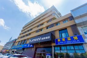 如家·neo-南京九龙湖地铁站双龙大道店