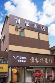 如家酒店·neo-南京上海路地鐵站朝天宮店(內賓)