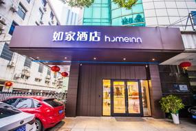 如家酒店·neo-武汉菱角湖地铁站万达广场店(内宾)