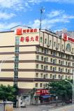 如家酒店-武漢珞獅南路洪山區政府店(內賓)