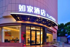 如家·neo-武汉大学广埠屯地铁站店