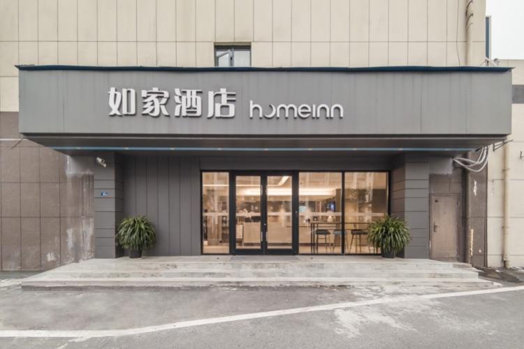如家·neo-武汉书城路理工大学店