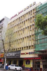 如家酒店-武漢同濟醫院建設大道店(內賓)