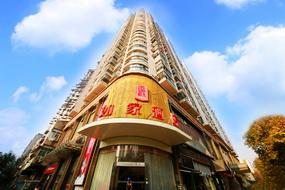 如家酒店-武漢江漢路步行街循禮門地鐵站店