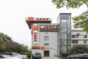 如家酒店·neo-武汉光谷软件园路店(内宾)