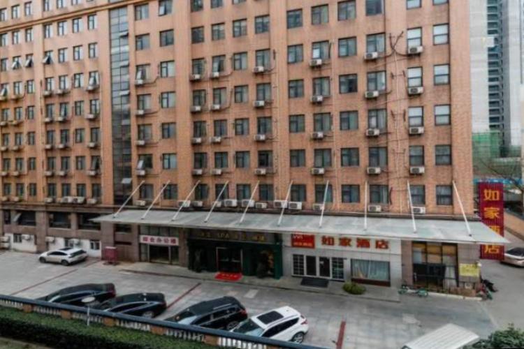 如家-武汉高铁站欢乐谷建设二路店