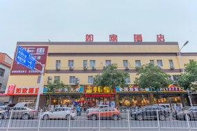 如家-武汉虎泉街地铁站湖北交通职业技术学院店