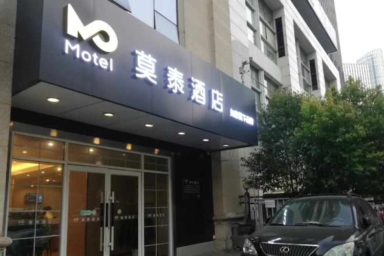 如家酒店-武汉新华路取水楼地铁站店(内宾)