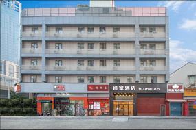 如家酒店-武漢同濟醫院解放大道店(內賓)