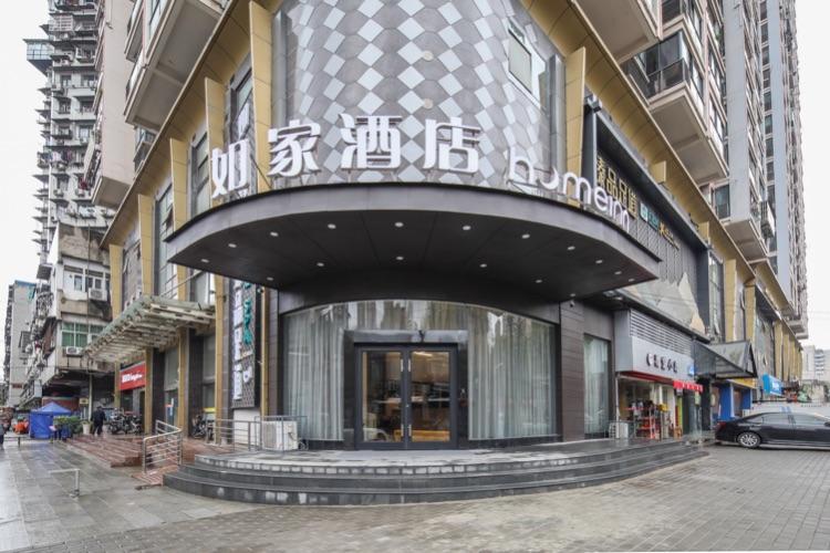 如家·neo-武汉江汉路步行街店