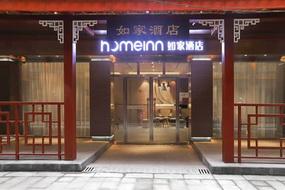 如家酒店·NEO-成都骡马市地铁站店(内宾)