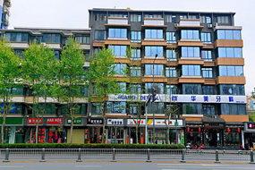 如家-成都宽窄巷子新城市广场店