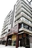 和颐-成都春熙路和颐酒店