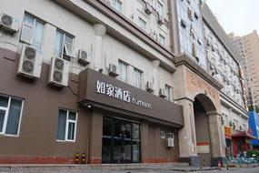 如家酒店-咸阳机场渭城区东风路店