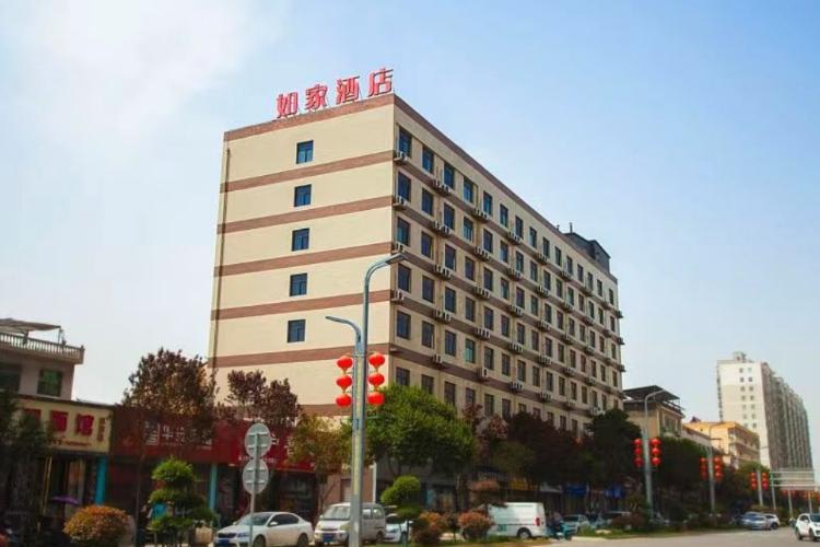 如家酒店-咸阳三原汽车站店