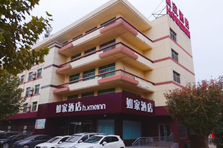 如家酒店-咸陽人民西路西北二棉店