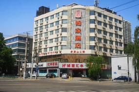 如家-西安西京医院兴庆路长乐公园地铁站店