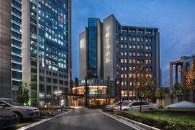 和颐至尊酒店-西安高新区锦业路店