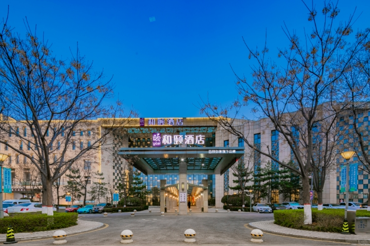和颐至尚酒店-西安咸阳国际机场店