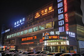 如家·neo-楊凌西北農林科技大學火車站店