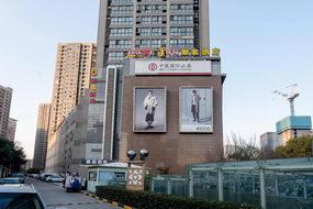 如家·neo-西安凤城五路赛高街区地铁站店