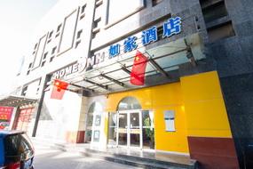 如家酒店-邯郸火车站店(内宾)