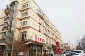 如家酒店-邯鄲叢臺路滏東大街店(內賓)