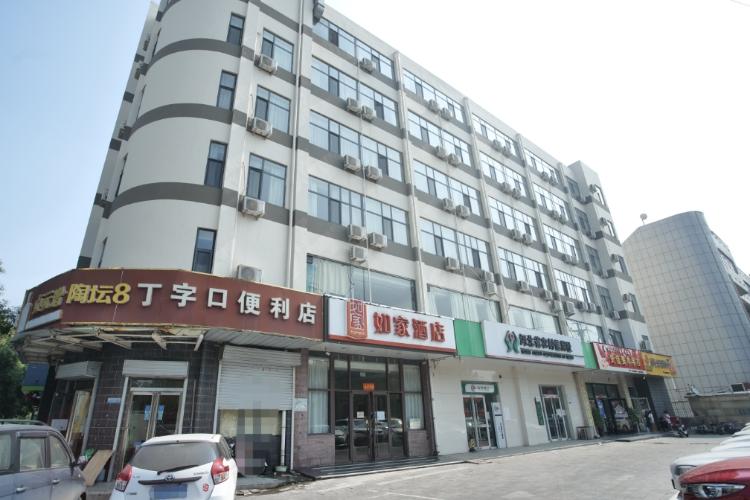 如家酒店-邯鄲武安市橋西路郵政局店(內賓)