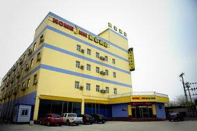 如家酒店-石家莊經濟技術開發區開發大街店