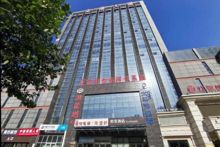 如家酒店·neo-石家莊正定新區燕趙北大街店(內賓)