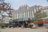如家酒店-辛集皮革城安定大街店(內賓)