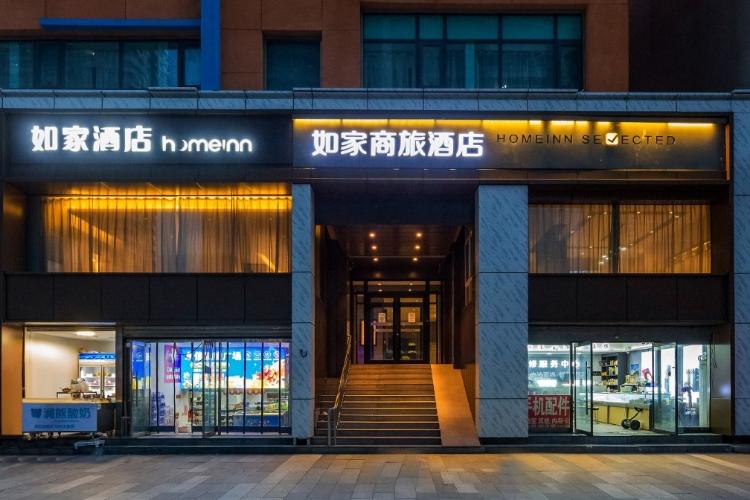 如家酒店·neo-石家庄万象城新百广场地铁站店(内宾)