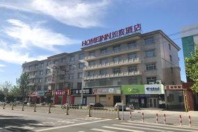 如家酒店-石家庄晋州火车站中兴路店