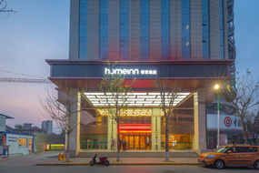 如家酒店·neo-保定火车站裕华西路银座商城店