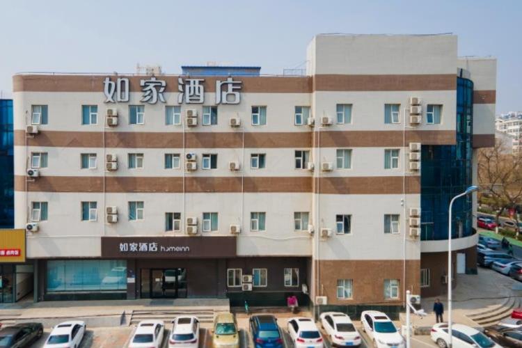 如家酒店·neo-保定向阳大街竞秀区政府店